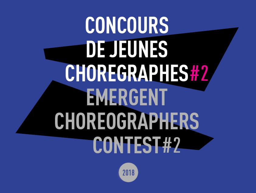 Concours de Jeunes chorégraphes - seconde édition